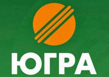 Стали известны новые подробности уничтожения банка «Югра»