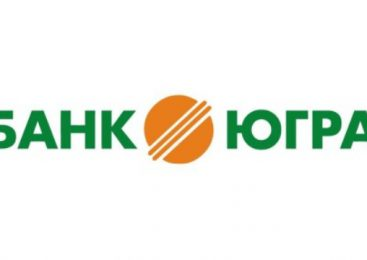 МВД может дать правовую оценку действиям ЦБ по банкротству банка «Югра»