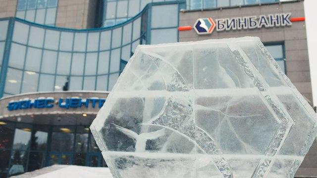 Бинбанк выпустит карты для студентов и преподавателей Пермского университета