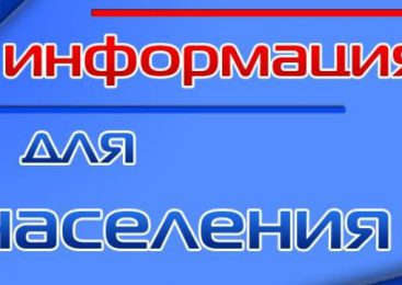 В Ростове массово исчезают остановки