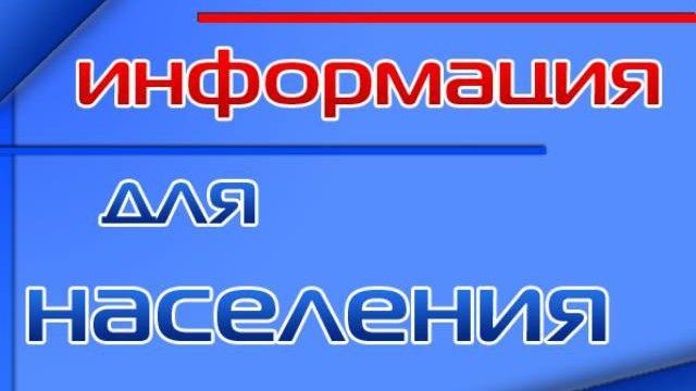 В Костроме 16 января отключат отопления в 4 домах