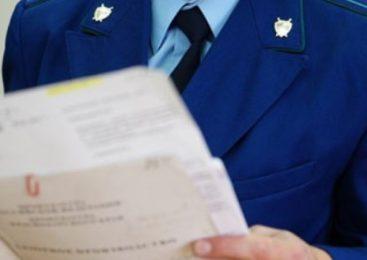 Прокуратура Костромского района направила в суд уголовное дело о систематическом предоставлении квартиры для потребления наркотиков