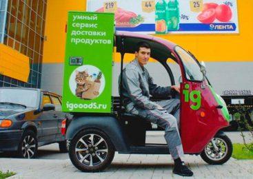 Сервис iGooods начал доставку из гипермаркетов SPAR