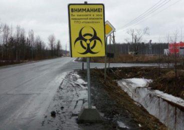 Нет «Новосёлкам» конца и края: МПБО 2 продолжает травить Петербург