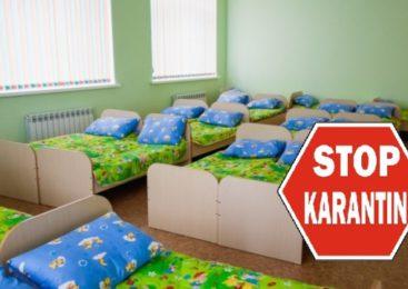 Второй год детский сад не закрывается на карантин