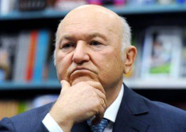 Юрий Лужков провел презентацию своего литературного труда в Московском Доме книги
