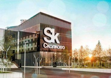 IT-фонд «Сколково — Венчурные инвестиции» получит 220 млн. рублей инвестиций от Сергея Солонина