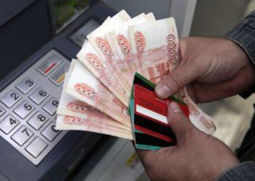 Банк предлагает снимать деньги в банкоматах без комиссии