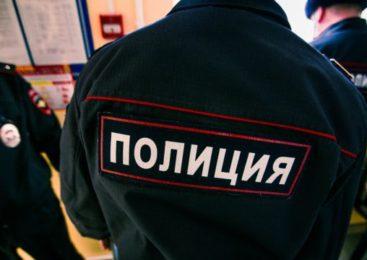 В Балашихе задержан мужчина  с более 1 кг метилэфедрона
