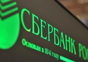 Сбербанк сохранит редкие языки народов России с помощью искусственного интеллекта