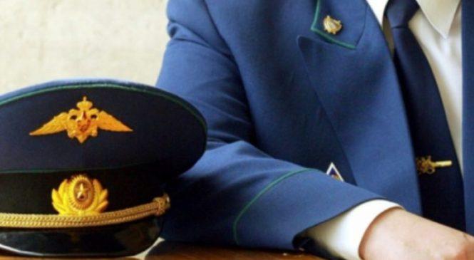 Костромич осужден на четыре года за кражу сумки