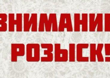 В Кировской области пропала 15-летняя Юлия Рылова