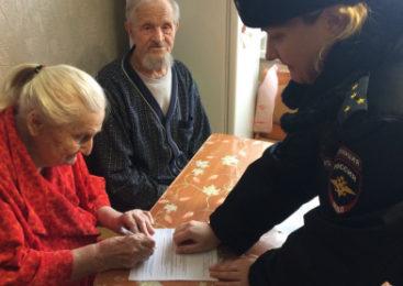 В Старом Осколе и Шебекинском районе сотрудники миграции оказали помощь маломобильным гражданам