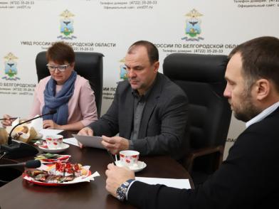 В Белгородской области состоялось заседание комиссии по общественному контролю