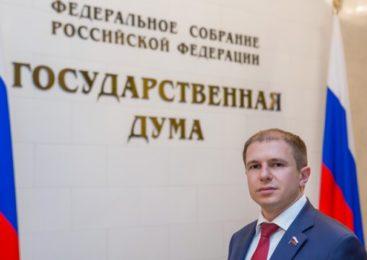 Депутат Романов попросил Юрия Чайку взять на контроль расследование по факту обрушения здания ИТМО