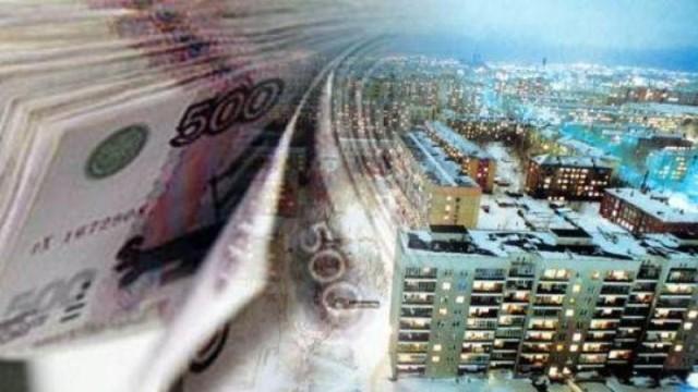 Стать многопрофильным инвестиционным фондом – цель ПАО «ГИТ»