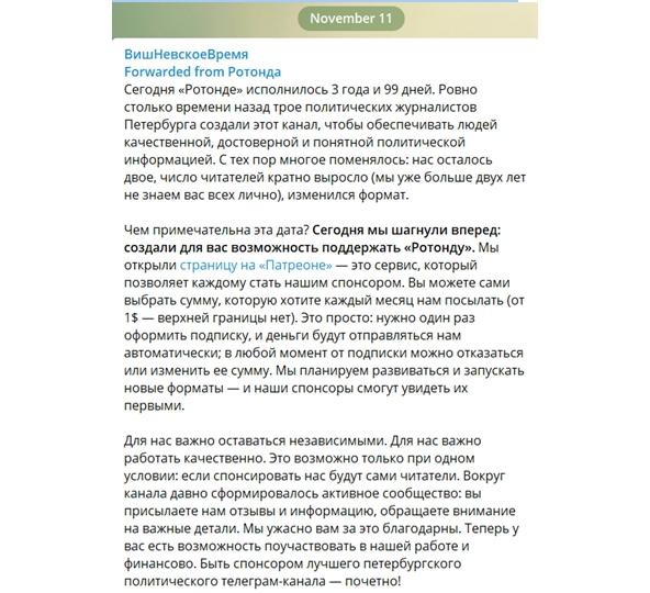 Вишневский заказал «Ротонде» материал о «непричастности» к домогательствам в Герцена