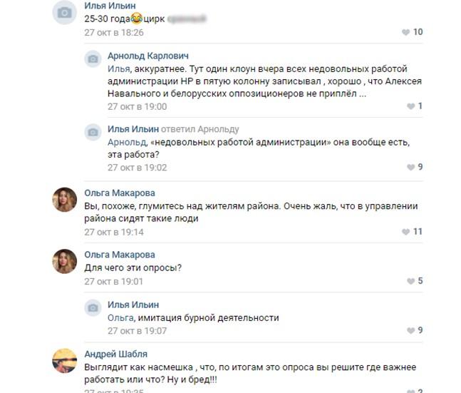 Петербуржцы назвали «цирком» работу команды Гульчука по благоустройству Невского района